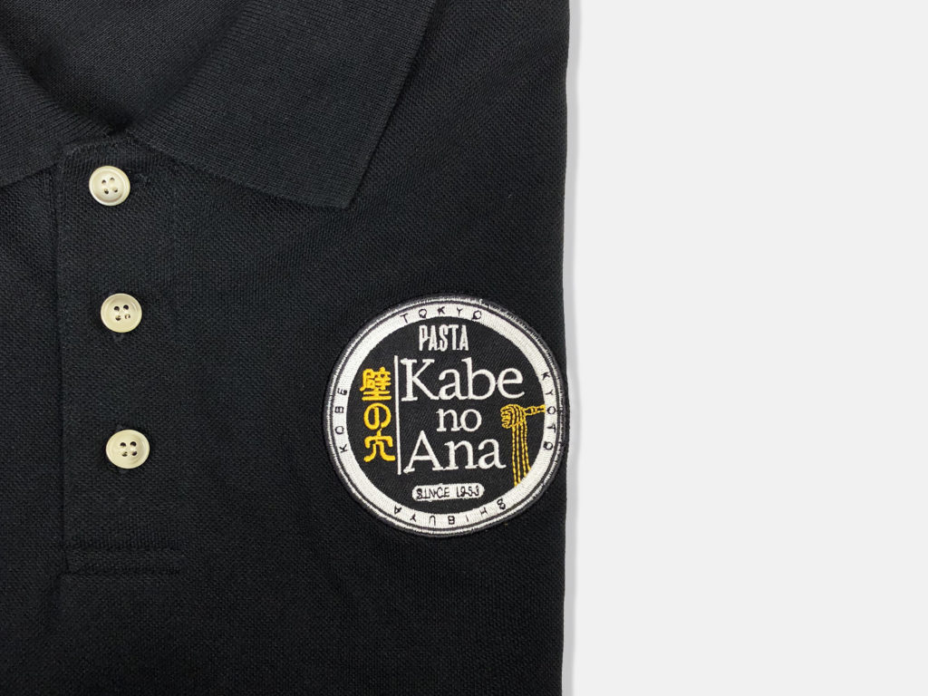 Kabe No Ana T-Shirt